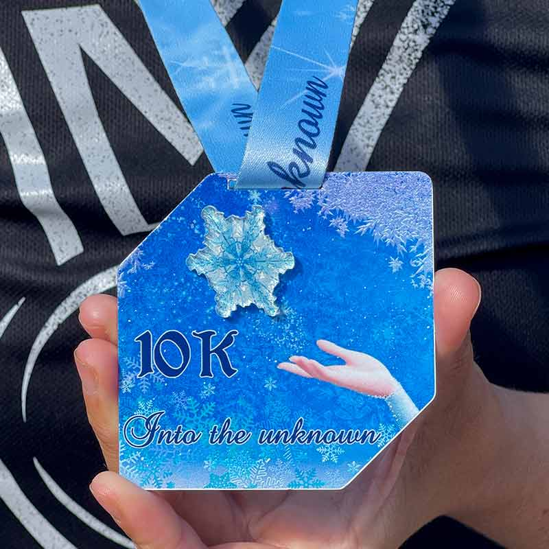 The Unknown 10KM 2021