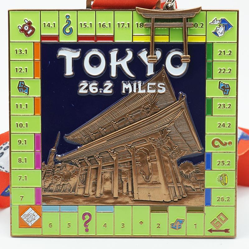Tokyo Marathon Virtual Run 2020 Image